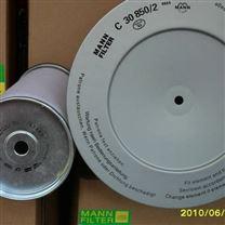 C30850空压机油水分离器滤芯