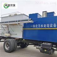 乡村生活污水处理装置