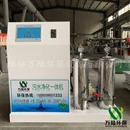 东莞市一体化油墨污水处理设备
