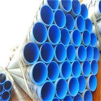 平湖市小口径地埋给水用环氧粉末防腐钢管