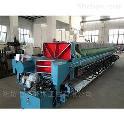 杭州市隔膜压滤机详细介绍内容
