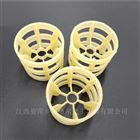 76×76×1.5 聚丙烯塑料阿尔法环