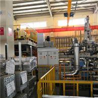 立式油雾净化器 静电式油烟净化设备直供
