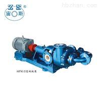 HFM型壓濾機專用泵