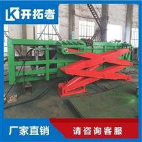 河南洛阳-水平地埋式垃圾转运站中转雷竞技官网app