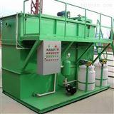 cw塑料清洗废水处理设备平流式溶气气浮机