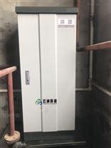 锅炉废气氮氧化物实时在线监测分析仪