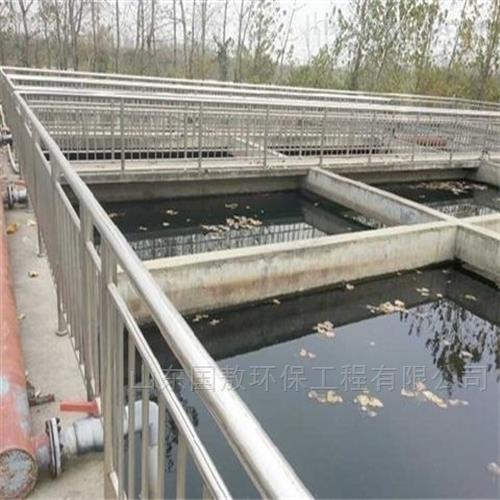 黑龙江双鸭山集贤核酸检测实验室废水处理器厂家价格