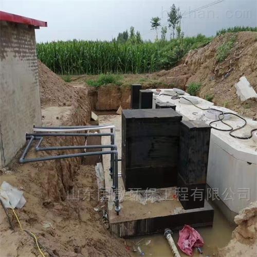 衡水社区改造生活污水处理设备型号保达标