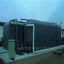 钦州纺织污水处理设备供应商