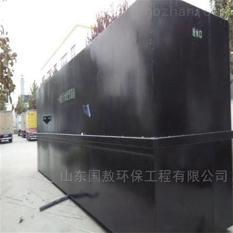 海口市医院门诊废水处理一体装置型号保达标