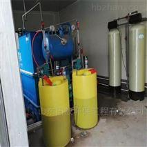 南宁印染废水处理设备厂家报价