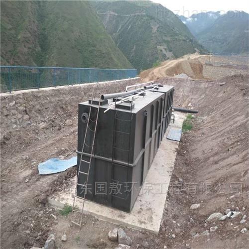 四川广元苍溪污水处理设备出水达标厂家报价