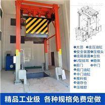 上海-垂直垃圾压缩机-城镇用