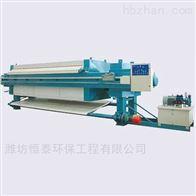 内蒙古机械式压滤机作用及用途