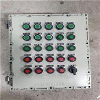 BXMD兩常用兩備用啟停防爆照明配電箱
