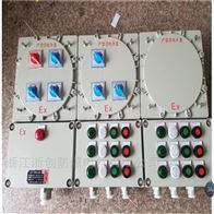 BXMD电加热反应釜防爆照明配电箱