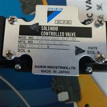 DAIKIN大金电磁阀齿轮泵先导式比例溢流阀