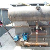 生活污水处理设备气浮机
