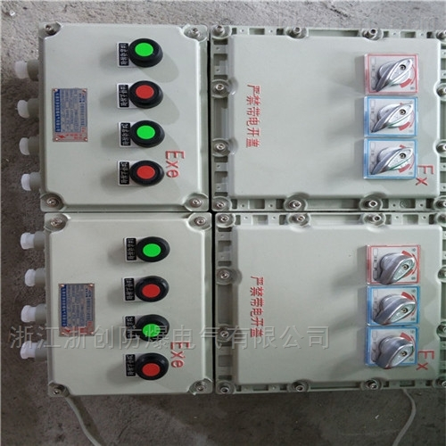 化工设备防爆照明供电配电箱