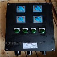 BXMD浓缩机防爆防腐配电箱非标定做