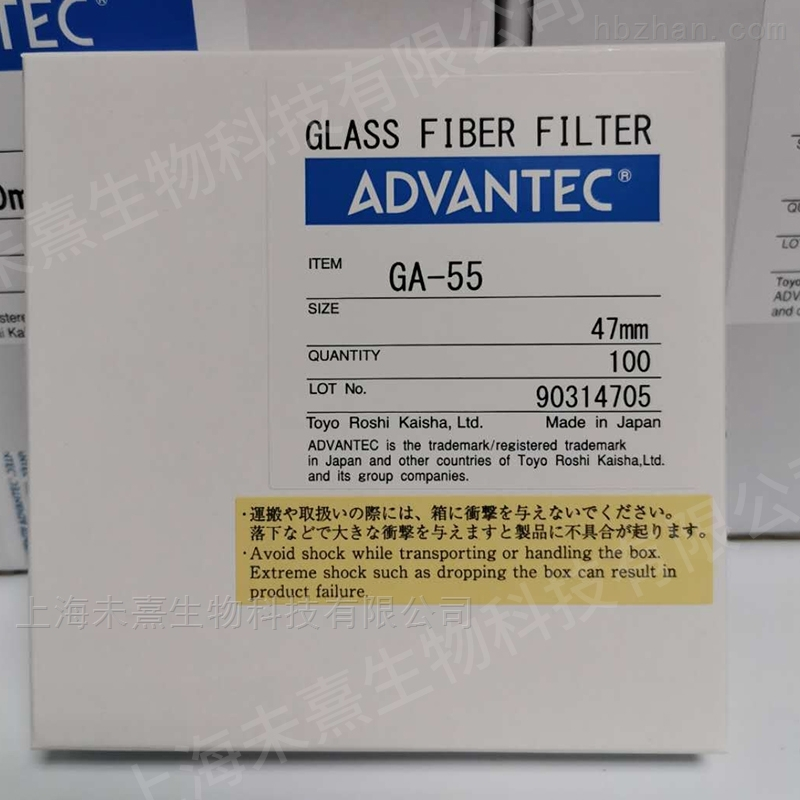 日本Advantec玻璃纤维滤纸GA55滤纸