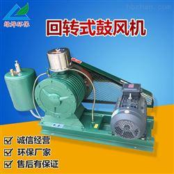 回转式鼓风机/水处理风机/噪声低