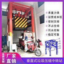 湖南衡阳-垂直压缩垃圾站-地下