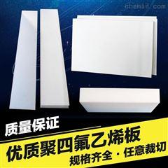 5厚聚乙烯四氟楼梯板