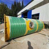 太原市玻璃钢一体化预制泵站免费咨询