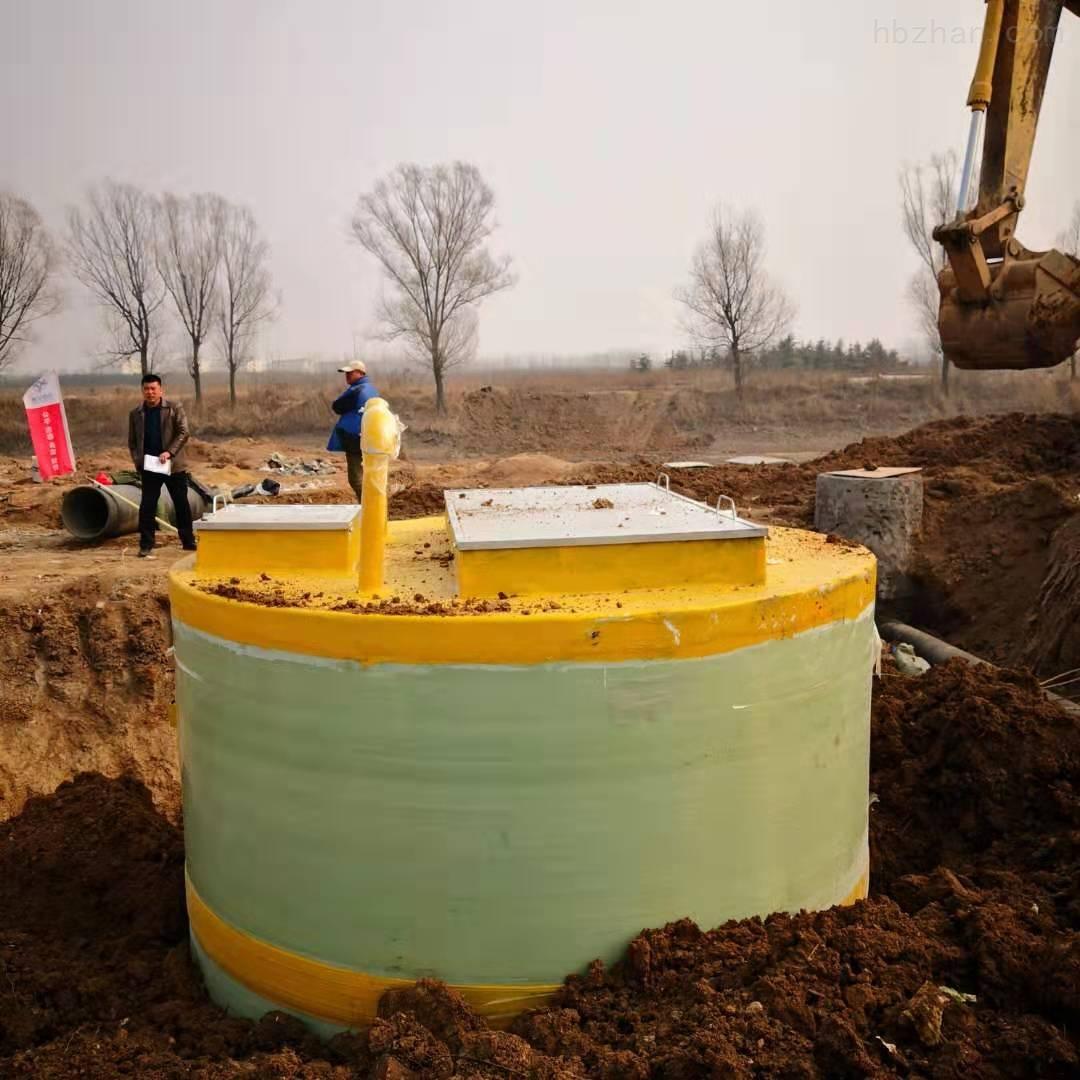 衡水市智能一体化预制泵站|承诺守信