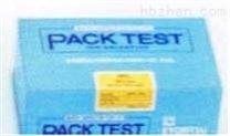 日本共立测试包