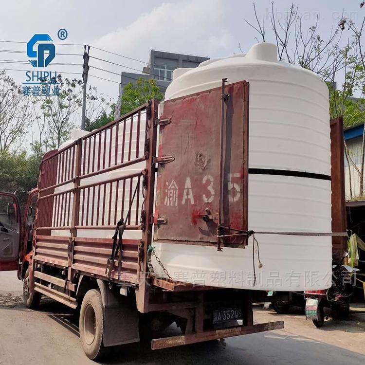 10吨双氧水储罐 PE加厚水箱水塔