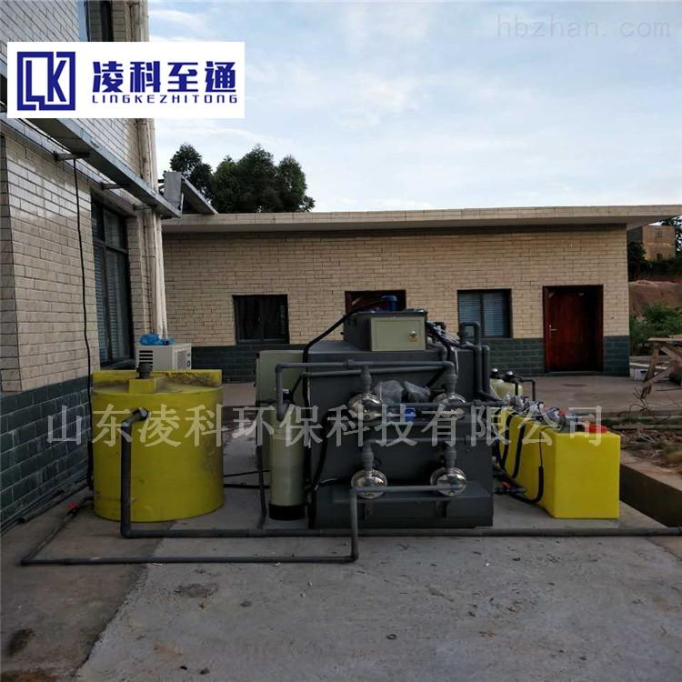 营口中学实验室污水处理设备厂家直销