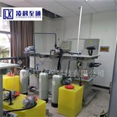 至通医疗实验室污水处理设备