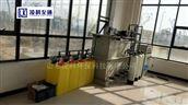 LK凌科至通污水处理实验室设备器材安装流程