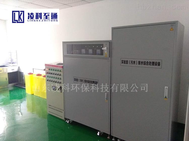 环保实验室用小型污水处理设备使用方法