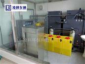 至通化学实验室污水处理小型设备厂家
