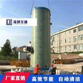 小区一体化提升泵站