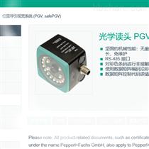 KCD2-RR-EX1PGV100-F200A-R4-V19德國P+F光學讀頭