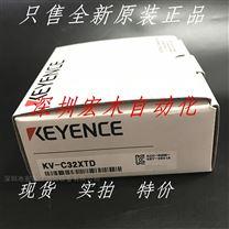 基恩士KV-C32XTD可编程控制器 KEYENCE