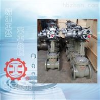 Z941W智能一体化电动闸阀
