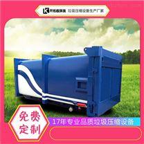 北京-分体式垃圾中转站-报价