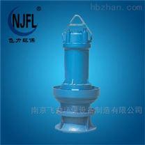 南京高扬程潜水混流泵