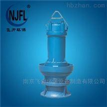 HQB南京高扬程潜水混流泵