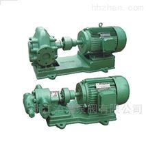 沁泉 2CY系列齿轮油泵 齿轮式润滑泵