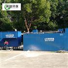 RCYTH沧州医院污水处理设备大小合适