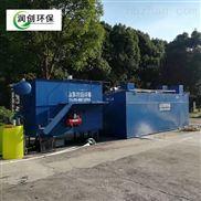 农村改造生活污水处理设备
