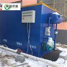 RCYTH肉制品污水处理设备