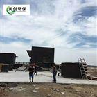 40吨每天地埋式一体化生活污水处理设备